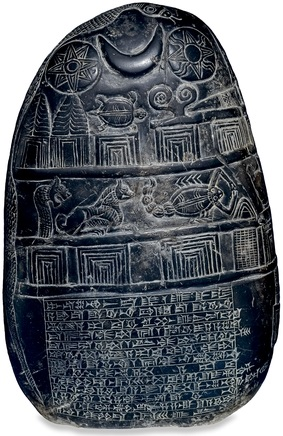 Boundary stone (kudurru), Kassite dynasty, c. 1125 - 1100 BC.